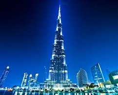 Burj Khalifa at the Top with Transfers: Access to 148th Floor