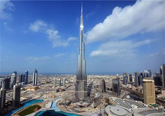 Burj Khalifa at the Top Dubai: Entrance Tickets