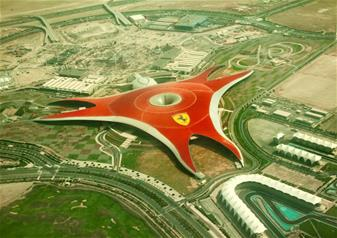 Ferrari World Abu Dhabi – Entry Ticket