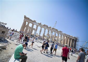 Mythology Traces: Athens Mythology Walking Tour