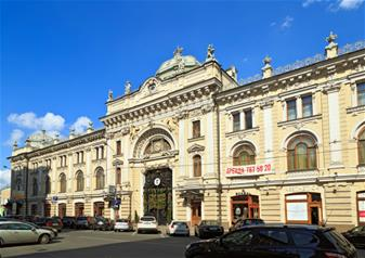 Russian Bath Experience at Sanduny Baths