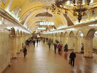 Metro Tour of Moscow