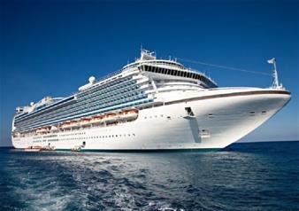 Diamond Princess Cruise: Taipei City Shore Excursion