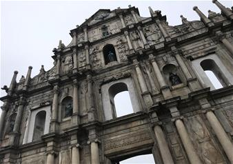 Full Day Guided City Tour of Macau including Buffet Lunch and Hotel Transfers