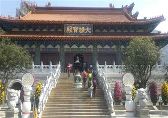 Full day excursion of Lantau Island, Big Buddha and Monastery including Ferry ride