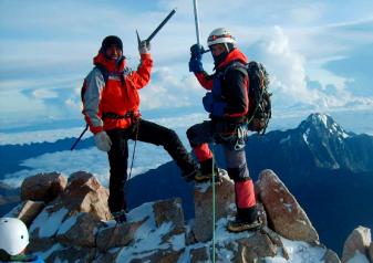 Huayna Potosi Mountain in Bolivia 1 Night and 2 Days