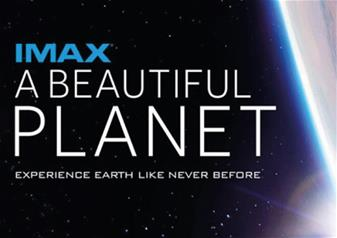 IMAX Theatre at The Science Museum London